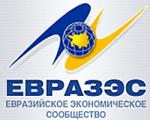 ЕврАзЭС даст кредит Беларуси