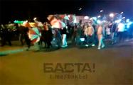Чижовка объединилась с Лошицей: жители маршем гуляют по улицам
