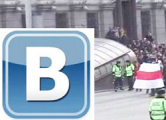 Оппозиционерку отчислили из Института журналистики БГУ