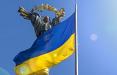 Украина ввела санкции против российских банков на оккупированных территориях