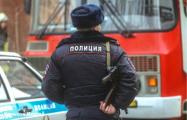 В Подмосковье подожгли здание еврейской академии