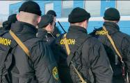 В Бресте задержали вероятного сообщника ИГ