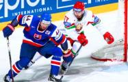 На турнире в Швейцарии белорусские хоккеисты проиграли словакам