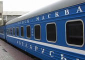 БЖД анонсировала повышение скидок на проезд в сообщении Беларусь-Россия