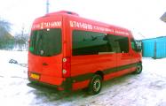 Междугородние маршрутки в Слуцке, Любани и Копыле отменили полностью