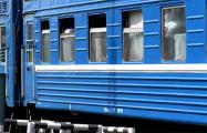 В ночном поезде Гомель — Минск не было постельного белья