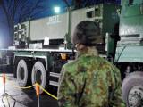 Рядом с японской военной базой произошли два взрыва
