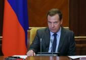 Медведев признал, что споры между странами ЕАЭС возникают постоянно
