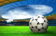 Белорусский футбол – самый комичный футбол в мире