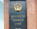 МИД выясняет, были ли белорусы на борту сбитого «Боинга»
