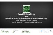 Twitter вернул украденный однобуквенный аккаунт законному владельцу
