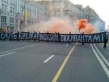 Дерзкая акция в День Победы в центре Москвы