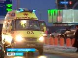 Теракт в аэропорту Домодедово: 31 погибший (видео свидетеля)