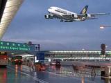"""В аэропорту Токио экстренно сел пассажирский """"Боинг"""""""