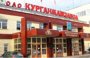 «БелОМО» хочет взыскать с завода зятя Михалкова более $3,5 миллионов