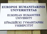 Лидеры гражданского общества призвали выбрать ректором ЕГУ белоруса