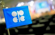 Страны ОПЕК+ согласовали сделку о сокращении нефтедобычи