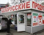 Россия запрещает ввоз продукции еще 8 белорусских предприятий