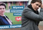 """Кампания """"Говори правду"""" решила продублироваться в виде политической партии"""