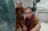 Эрдоган ударил в спину