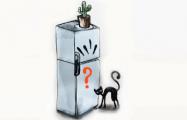 Что у белорусов в холодильнике?
