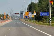Беларусь усилит оперативное прикрытие границ с Россией