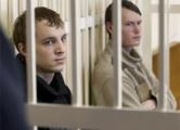 Дашкевич и Лобов уже 11 месяцев за решеткой (Фото)