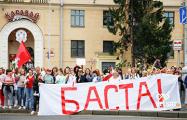 Гранд-парад женских миротворческих сил в плакатах