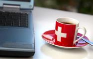 Швейцария опубликовала имена налоговых уклонистов из России