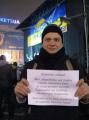 Украинцы поблагодарили белорусов за солидарность