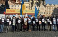 В Праге протестовали против российской оккупации Крыма