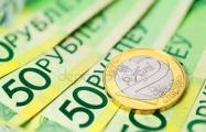Финансовый ресурс Таракана исчерпан