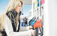 В Беларуси начались проблемы с бензином