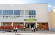 В минской школе опровергают, что там произошел взрыв