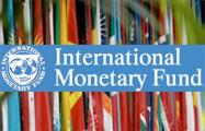 В Минске начала работу техническая миссия МВФ