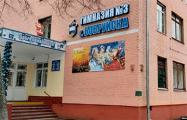 Бобруйских гимназистов заставляют ходить на занятия по допризывной подготовке