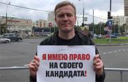 По всей Москве проходят пикеты в поддержку кандидатов в Мосгордуму