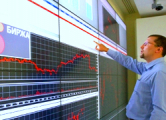 Российский рынок акций закрылся обвалом