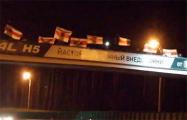 Жители Ангарской устроили акцию с флагами на мосту