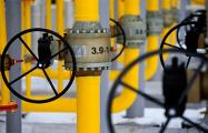 Транзит газа РФ через Польшу упал почти до нуля