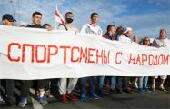Свободные белорусские спортсмены ответили на визит Фазеля в Минск