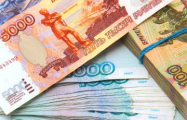 Минчанин: В банке не взяли российскую купюру