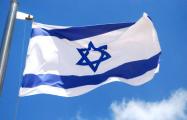 Израиль заявил о масштабной атаке на объекты ХАМАС в секторе Газа