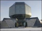 В Минске построят копию Национальной библиотеки