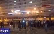 Что сегодня происходит в протестных минских дворах?