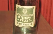 Почему в Беларуси провалилась антиалкогольная кампания