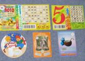 «Белорусские лотереи»: циничный бизнес с расчетом на провинциалов