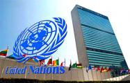 В ООН призвали страны усилить давление на режим Лукашенко
