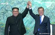 Северная и Южная Кореи договорились о ядерном разоружении