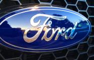 Белорусы пересядут на Ford европейской сборки?